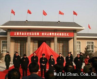 原省人大常委会副主任杜五安代表薄熙永讲了话