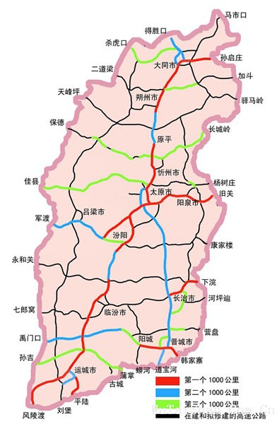 大通道;1000公里新建高速公路相继竣工通车